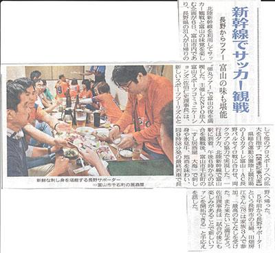 News20150907-1