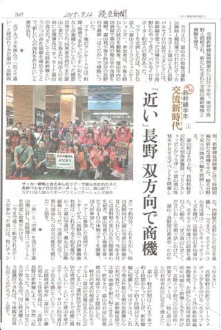 News20150912-1