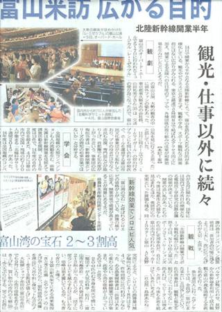 News20150913-1